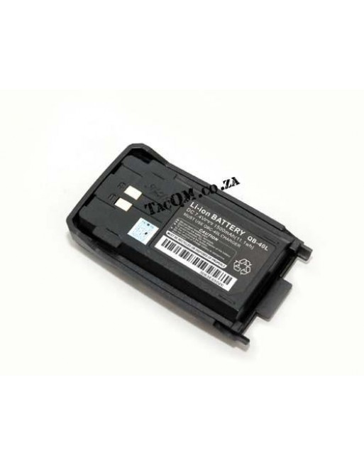 Anytone AT-518Plus Spare Battery